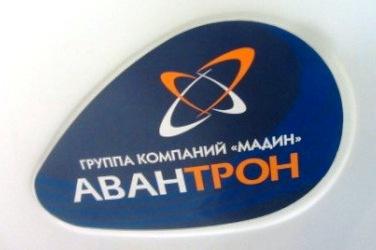 Санаторий для лечения простатита и аденомы thumbnail