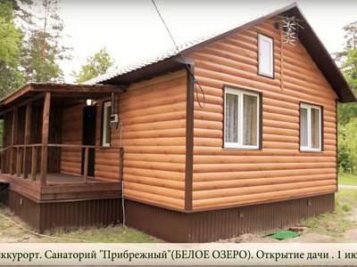 база отдыха белое озеро ульяновская область официальный сайт